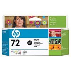 【送料無料】(業務用2セット) HP ヒューレット・パッカード インクカートリッジ 純正 【HP72F】 フォトブラック(黒)
