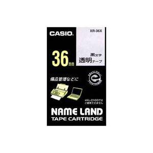 【送料無料】(業務用20セット) カシオ CASIO 透明テープ XR-36X 透明に黒文字 36mm