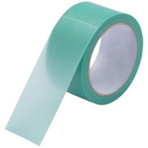 【送料無料】(業務用3セット) ジョインテックス 養生用テープ 50mm*25m 緑30巻 B295J-G30