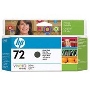 【送料無料】(業務用2セット) HP ヒューレット・パッカード インクカートリッジ 純正 【HP72M】 マットブラック(黒)