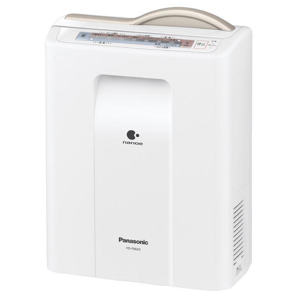 【送料無料】パナソニック ふとん暖め乾燥機 (シャンパンゴールド) FD-F06X2-N