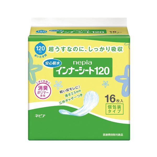 【送料無料】王子ネピア ネピアインナーシート120 16枚 18P