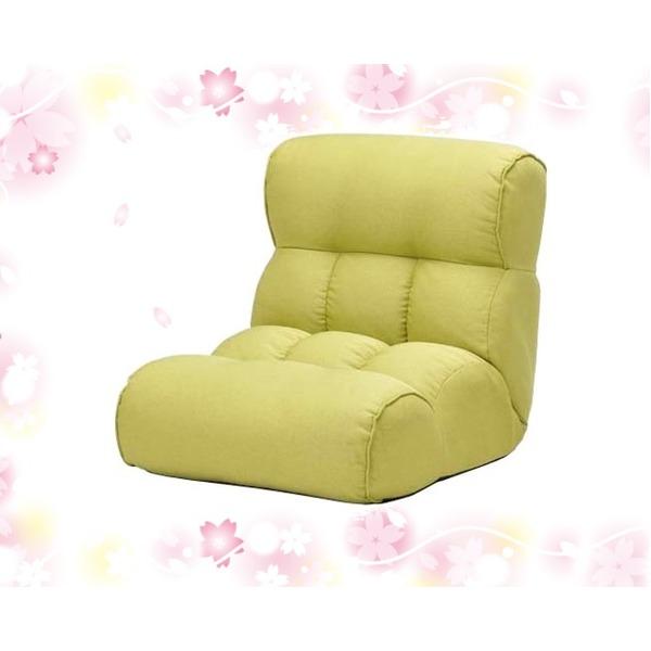 【送料無料】ソファーのような快適座椅子/リクライニングチェア 【グリーン】 41段リクライニング ポケットコイル64ヶ入り 『ピグレットJr』【代引不可】