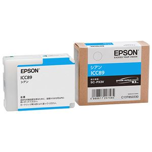 【送料無料】(まとめ) エプソン EPSON インクカートリッジ シアン ICC89 1個 【×3セット】