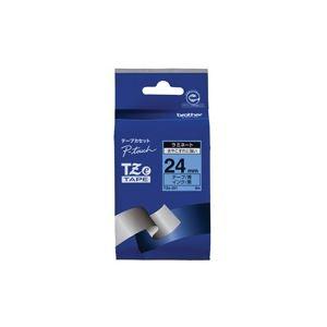 【送料無料】(業務用30セット) brother ブラザー工業 文字テープ/ラベルプリンター用テープ 【幅:24mm】 TZe-551 青に黒文字