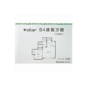 (業務用50セット) 桜井 スター建築方眼紙 KB423 B4 50枚