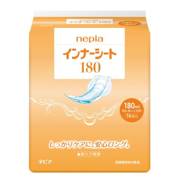【送料無料】王子ネピア ネピアインナーシート180 16枚 12P