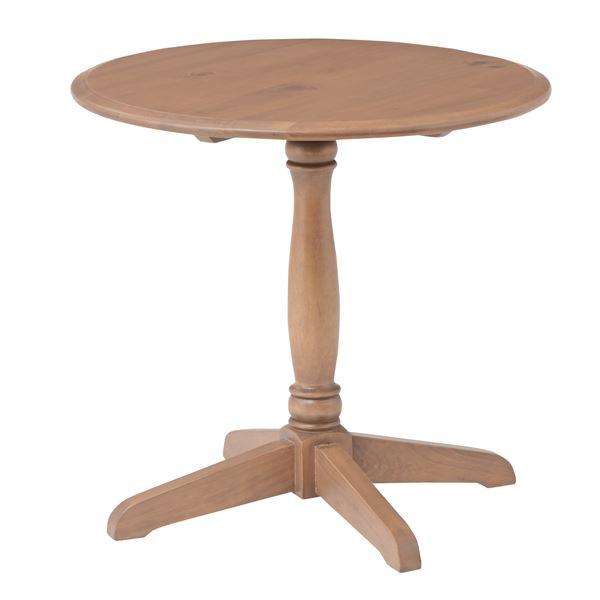 【送料無料】アンティーク調ラウンドテーブル/リビングテーブル 【円形 直径60cm】 木製 木目調 『バーニー』 PM-618
