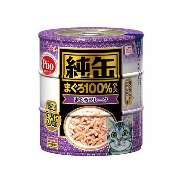 (まとめ)アイシア 純缶 まぐろフレーク125g×3P 【猫用・フード】【ペット用品】【×18セット】