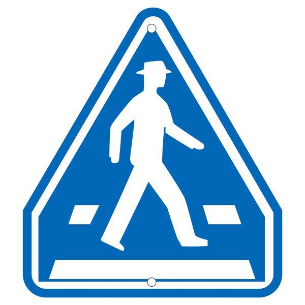 【送料無料】道路標識 道路 407-A【代引不可】