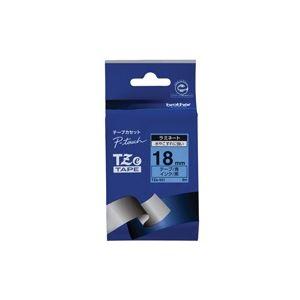 【送料無料】(業務用30セット) brother ブラザー工業 文字テープ/ラベルプリンター用テープ 【幅:18mm】 TZe-541 青に黒文字