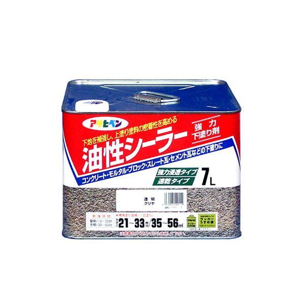 【送料無料】アサヒペン AP 油性シーラー 7L 透明(クリヤ)