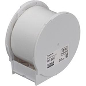 【送料無料】(業務用10セット) キングジム Grandテープカートリッジ透明 WL50T