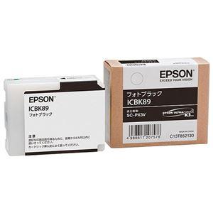 【送料無料】(まとめ) エプソン EPSON インクカートリッジ フォトブラック ICBK89 1個 【×3セット】