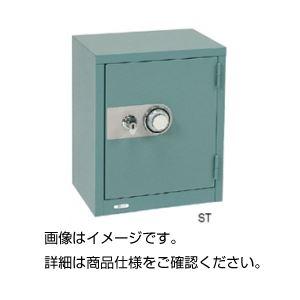 【送料無料】麻薬庫 ST