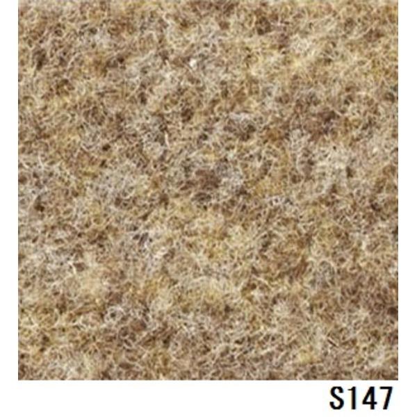 【送料無料】パンチカーペット サンゲツSペットECO 色番S-147 182cm巾×5m