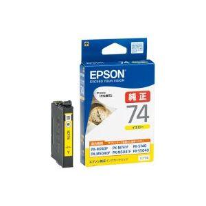 【送料無料】(業務用50セット) EPSON エプソン インクカートリッジ 純正 【ICY74】 イエロー(黄)