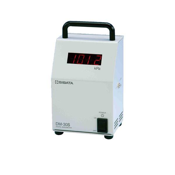 【送料無料】【柴田科学】デジタルマノメーター DM-30S型 071060-30