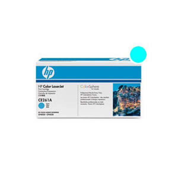 【送料無料】(業務用3セット) 【純正品】 HP インクカートリッジ/トナーカートリッジ 【CE261A HP648A C シアン】