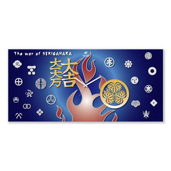 【送料無料】 関ヶ原合戦 戦国テキスタイル掛時計 青