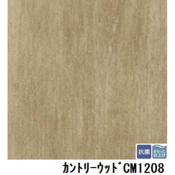 【送料無料】サンゲツ 店舗用クッションフロア カントリーウッド 品番CM-1208 サイズ 182cm巾×7m