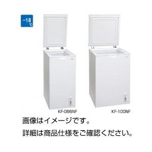 【送料無料】冷凍ストッカー KF-100NF