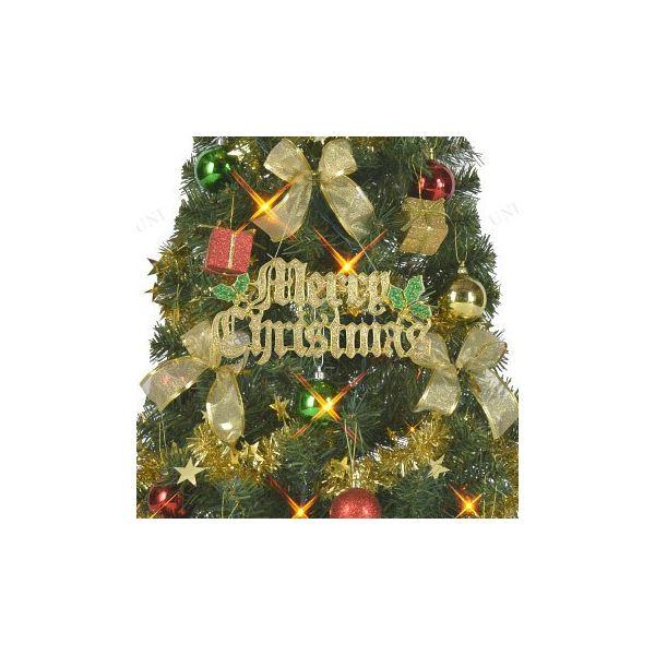 【送料無料】クリスマスツリー 【カラフルゴールド 105cmサイズ】 四角ポット付き 『セットツリー』 〔イベント パーティー〕