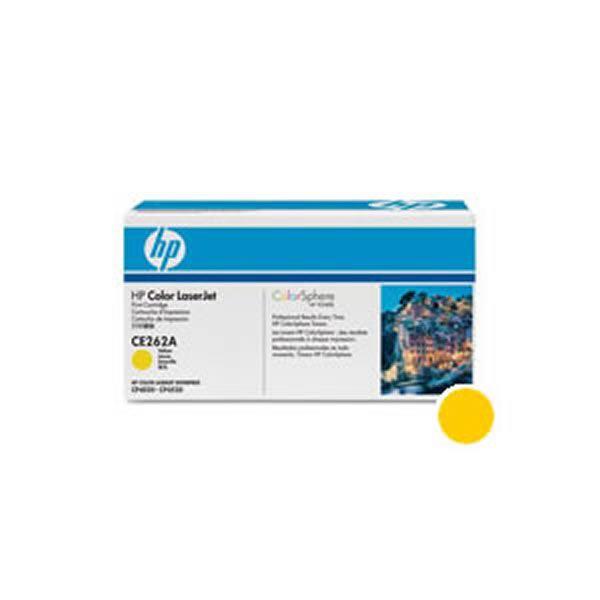 【送料無料】(業務用3セット) 【純正品】 HP インクカートリッジ/トナーカートリッジ 【CE262A HP648A Y イエロー】