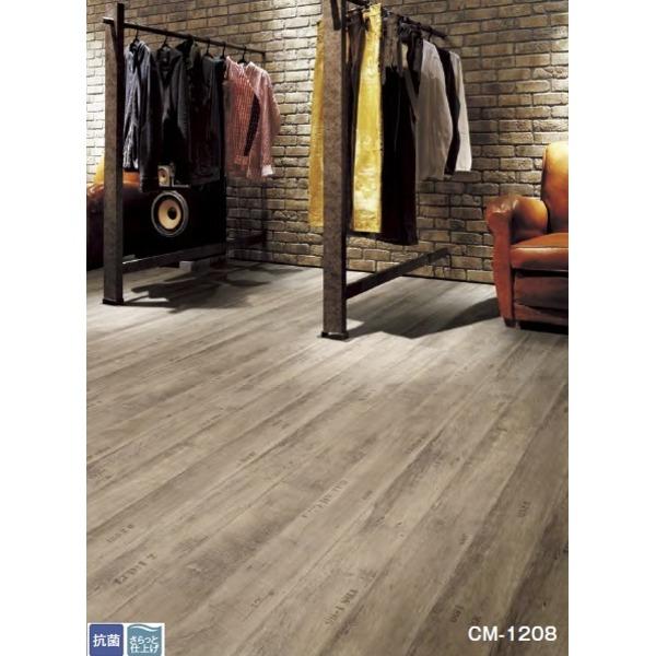 サンゲツ 店舗用クッションフロア カントリーウッド 品番CM-1208 サイズ 182cm巾×8m