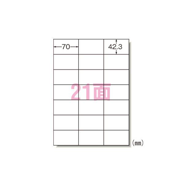 (業務用セット) エーワン ラベルシール〈インクジェット〉 マット紙(A4判) 100枚入 28924 【×2セット】