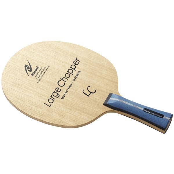 【送料無料】ニッタク(Nittaku) ラージボール用シェイクラケット LARGE CHOPPER FL(ラージチョッパー フレア) NC0418