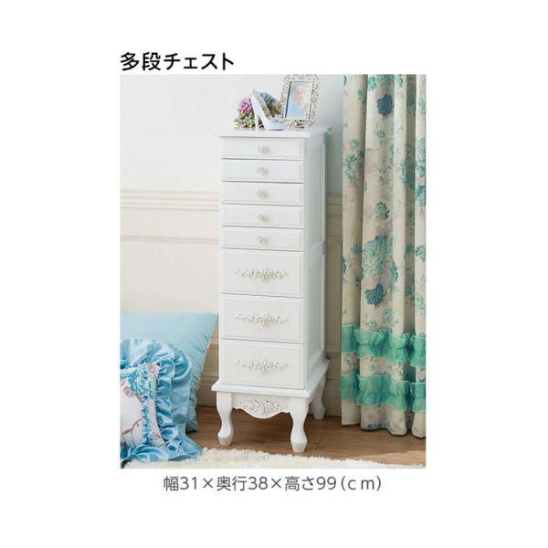 【送料無料】多段チェスト(スリムチェスト) 『ピュアホワイトアンティーク飾り家具』 木製 アンティーク調/猫足