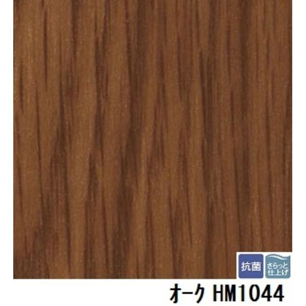 サンゲツ 住宅用クッションフロア オーク 板巾 約7.5cm 品番HM-1044 サイズ 182cm巾×10m
