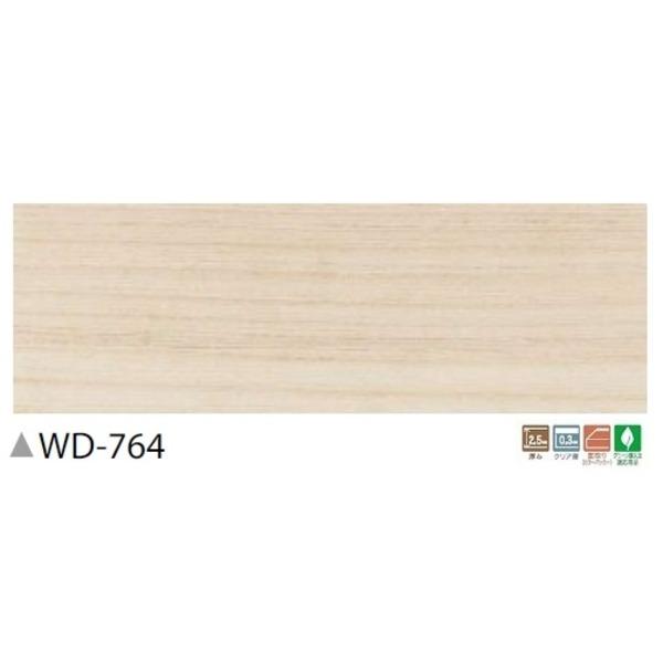 フローリング調 ウッドタイル サンゲツ パイン 24枚セット WD-764