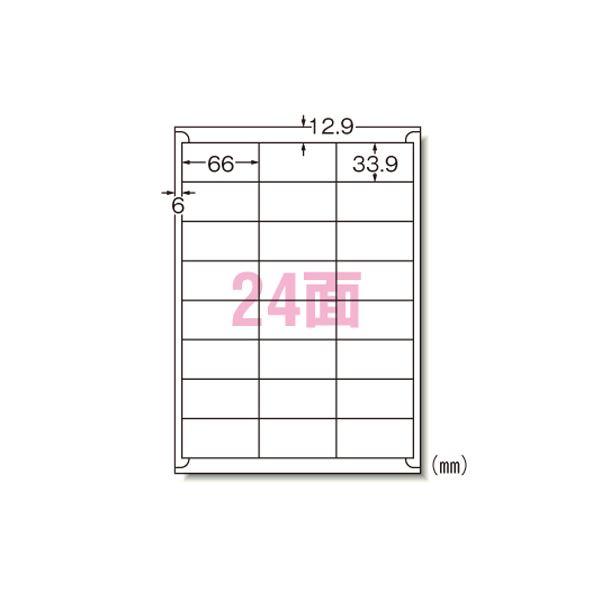(業務用セット) エーワン ラベルシール〈インクジェット〉 マット紙(A4判) 100枚入 28948 【×2セット】