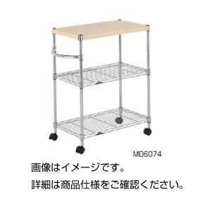 【送料無料】木棚付ワゴン MD6074