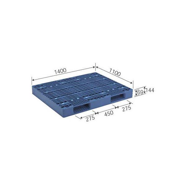【送料無料】三甲(サンコー) プラスチックパレット/プラパレ 【両面使用型】 段積み可 R2-1114-4 ブルー(青)【代引不可】
