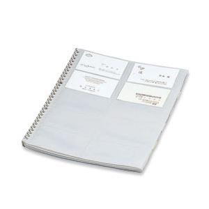 【送料無料】(業務用セット) コクヨ 名刺ホルダー(A4タテ・30穴) 替台紙 【×10セット】