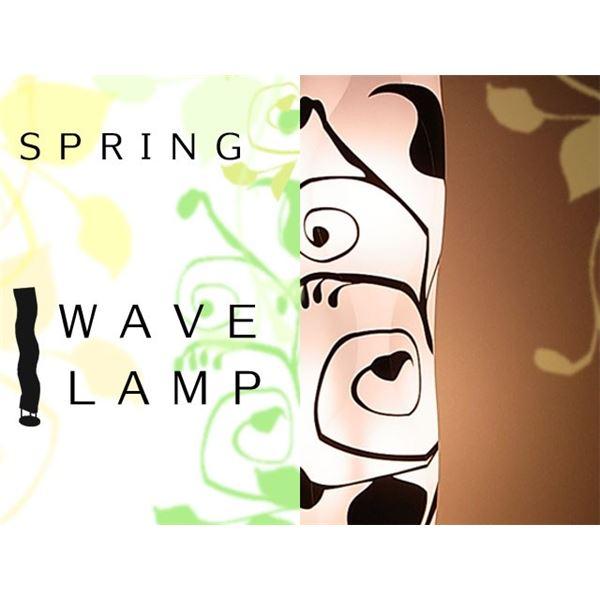 【送料無料】フロアライト(照明器具/スタンドライト) モダン 波形デザイン 〔リビング照明/ダイニング照明/寝室照明〕【電球別売】【代引不可】