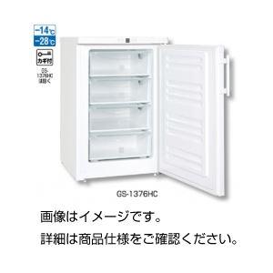 【送料無料】バイオフリーザー GS-5210HC