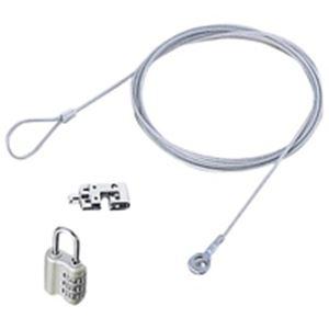 【送料無料】(業務用30セット) エレコム ELECOM セキュリティロック ESL-10