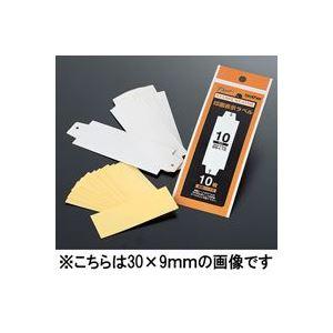 【送料無料】(業務用100セット) ブラザー工業 印面表示ラベル QS-L40 10印面分