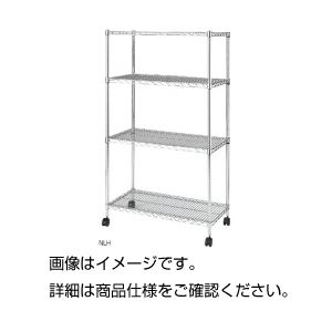 【送料無料】シェルフNLH(キャスター付き) 6018-5