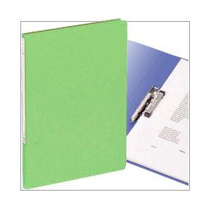 【送料無料】(業務用セット) パンチレスファイル(A4タテ) 背幅1.5cm イエローグリーン 【×20セット】