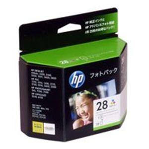 【送料無料】(業務用10セット) HP IJカートリッドHP28 CR714AJ