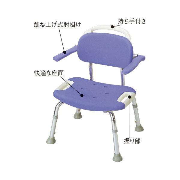 【送料無料】シャワーベンチGR ワイド【跳ね上げ式肘掛け付き】 高さ5段階調整可 持ち手付き (入浴用品/介護用品)