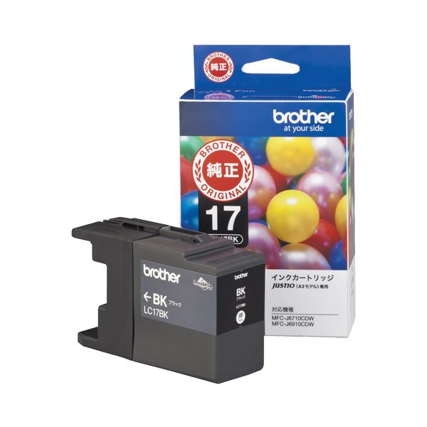 (まとめ) ブラザー BROTHER インクカートリッジ 黒 大容量 LC17BK 1個 【×3セット】