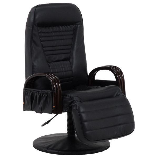 【送料無料】回転座椅子 11段リクライニング 座面昇降式 肘掛け/ポケット付き 黒 【代引不可】