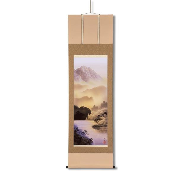 【送料無料】掛け軸 【尺五】 熊谷千風 「山水黎明」 桐箱入り 日本製
