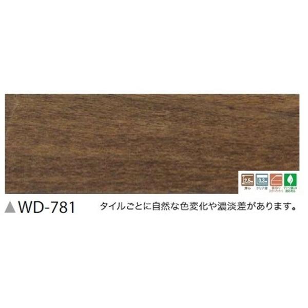 フローリング調 ウッドタイル サンゲツ ビンテージチェリー 24枚セット WD-781